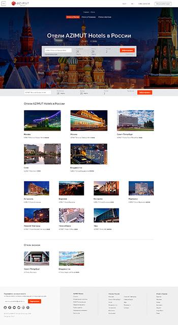 Разработка корпоративного раздела: Список отелей