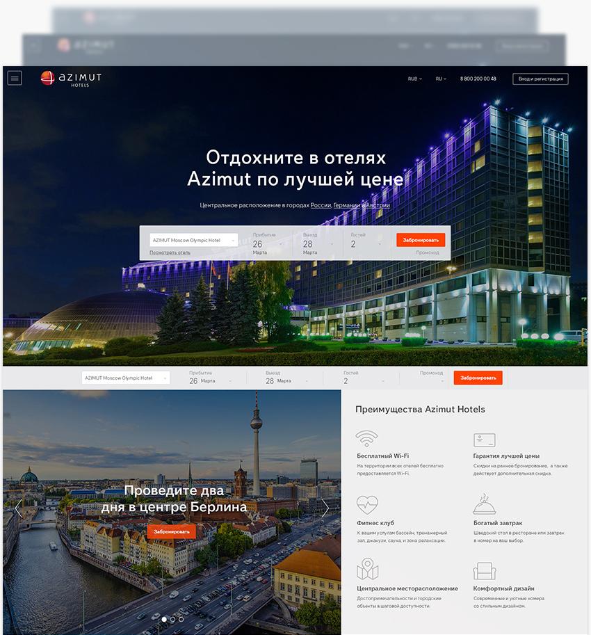 Разработка главной страницы сайта Азимут хотелс